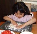 Pizzaspread