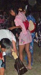 Miniyukata