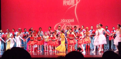 Chinesedance2010
