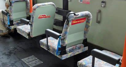 Busbelt