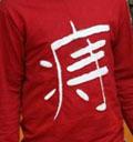 Tshirtji